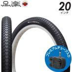 20インチ チューブ付き IRC 足楽 アシラク C70144 黒/黒 H/E 20×1.95 81型 スチールビード 300kPa 735g 自転車タイヤ