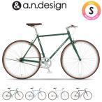 クロスバイク 700c 本体 自転車 シングル シマノ 通勤通学 街乗り  Laugh530 ラフa.n.design works カンタン組立 送料無料 プレゼント付き