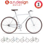 スマートでシンプルなデザインシングルクロスバイク