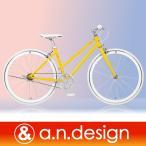 クロスバイク 700c 本体 自転車 シングル 通勤通学 レディース  Laugh430 ラフa.n.design works アウトレット カンタン組立