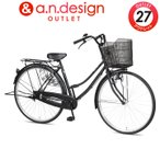 自転車 27インチ 本体 シティサイクル 安い 通学 通勤 お買い物  a.n.design works NT270 アウトレット 完全組立済