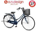 自転車 27インチ 本体 シティサイクル LEDオートライト 通学 通勤 a.n.design works NT270HD アウトレット 完全組立済