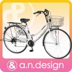 自転車 27インチ 本体 シティサイクル LEDオートライト 外装6段変速 通学 a.n.design works NT276HD 完全組立済 送料無料