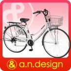 自転車 27インチ 本体 シティサイクル LEDオートライト 外装6段変速 通学 a.n.design works NT276HD アウトレット 完全組立済
