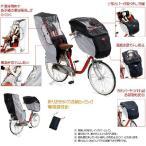 自転車 チャイルドシート レインカバー  OGK 風防レインカバー 前用 RCF-001 / 後用 RCR-001
