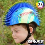 キッズサイクルヘルメット 幼児用 こども用