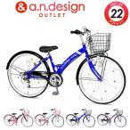 自転車 子供 22インチ 本体 安い 小�