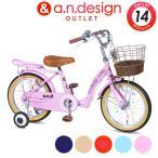 Yahoo!NeXT-Bike Yahoo!店10%OFFクーポンアウトレット a.n.design works  UP14 自転車 子供用 14インチ 本体 男の子 女の子 幼稚園 幼児 キッズ 90cm〜 カンタン組立