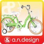 グリーンクローバー&ナイトブルークローバー2色限定大特価!