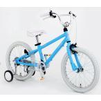 自転車 (arcoba)アルミフレーム ハイモデル AR-18 18インチ アルコバ 子供用自転車 補助輪付幼児車 今だけフェンダープレゼント