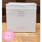 [送料無料]アウトレット品[国内正規品][2個セット] アルソア クイーンシルバー レフィル(外箱なし) 135g×2個