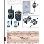 ミツトヨ デジマチックインジケータ 543-570 ID-N1012