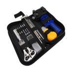 即納 短期限定値引 腕時計 修理工具 16点セット 時計 電池交換 ベルト調整 NS-TOKEI14-C