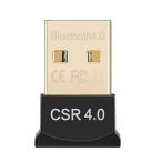 Bluetooth USB Version 4.0 ドングル USBアダプタ パソコン PC 周辺機器 Windows10 Windows8 Windows7 Vista 対応 CM-BBUSB