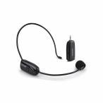 ボイトーク ワイヤレス マイク ヘッドセット ポータブル 拡声器 スピーカー 高音質 ハンズフリー 無線 軽量 3.5mm 会議 演説 講義 VOITALK