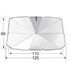 折りたたみ傘式 車サンシェード 収納カバー付き フロントガラス 断熱 UVカットプライバシー保護 簡単な取り付けSCARSANN