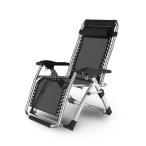 リクライニングチェア シルバー 枕一体型 折り畳み リラックス リクライニング チェア  折りたたみ 椅子 RICLINA-SV