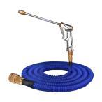 伸びるホース 15m 高圧 ノズル付 洗車ホース 散水ホース 伸縮ホース 洗車 ホース 3倍 伸びる 高圧 NOBITA-15