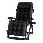 リクライニングチェア Aタイプ ブラック 折りたたみチェア 枕つき アウトドアチェア ゼログラビティ 金属ロック 耐荷重200kg RIKUCHAI-A-BK