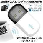 WiFi̵��LAN�ҵ� Bluetooth4.2 �磻��쥹WiFi USB�����ץ� 5G 2.4G ��® �֥롼�ȥ����� ����ѥ��� EZCast MINIWIFI