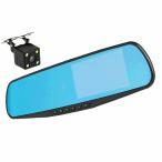 ドライブレコーダー ミラー型 2カメラ 駐車ナビ 大画面 Wカメラ 液晶 フルHD 1080P 上書き 液晶 簡単設置 車 録画 NOGIDRA