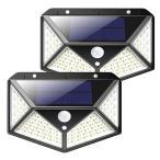 センサーライト 屋外 LED ソーラー 2個セット 人感 太陽光 防雨 防水 100LED 爆光 広範囲 センサー 広範囲 照射  防犯 照明 玄関 2-YOMESENSAR