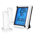 デジタル温湿度計 子機2個タイプ 外気温度計 ワイヤレス 温度湿度計 室内 室外 三つセンサー 高精度 LCD大画面 バックライト機能付き DEGIHOUS-B
