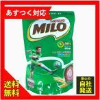 ネスレ ミロ オリジナル 送料無料 チョコレート風味 ココア 700g 大容量 麦芽飲料 鉄分 カルシウム コストコ COSTCO