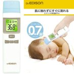 【在庫有】 エジソンの体温計Pro KJH1003 非接触体温計 【送料無料】