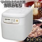 おうちで簡単手作りもち!!!パンや麺も作れる餅つき機