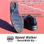 走れる ビジネスシューズ 革靴 靴 シューズ メンズ 紳士 1957 軽量 雨用 通勤 黒 スニーカー
