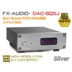 FX-AUDIO- DAC-SQ5J[����С�] Burr-Brown PCM1794A��� �ϥ��쥾DAC