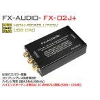 FX-AUDIO- FX-02J+ �ϥ�����ɥ����ǥ�����DAC WM8741��� �Х��ѥ��ư�ϥ��쥾DAC/DDC
