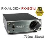 FX-AUDIO- FX-501J[е┴е┐еєе╓еще├еп] TPA3118е╟е╕е┐еыевеєе╫IC┼ы║▄ PBTL ете╬ещеы е╤еяб╝евеєе╫  100Wб▀1ch ParallelBTL