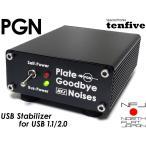 NFJ 『PGN(Plate Goodbye Noises)』USBノイズフィルター機構付きUSBスタビライザー
