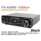 FX-AUDIO- D302J+�إ֥�å��� �ϥ��쥾�б��ǥ����륢�ʥ�4�������ϡ��ե�ǥ����륢���