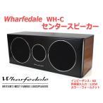 Wharfedale WH-C センタースピーカー リアバスレフ 6Ω/120W