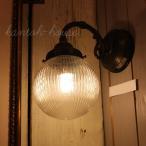 玄関照明 ウォールライト ランプ ポーチライト エクステリア 屋外用 ヨーロピアン アンティーク おしゃれ 照明