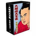 大相撲大全集 平成の名力士 DVD-BOX 全5枚セット