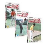 NHK��̣ͪ�� ��Ϣ��ν�ľ������ե�å��� ��3�祻�å� ��NHK DVD������