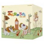 NHKみんなのうた DVD-BOX 第1集〜第12集 全12枚セット 【NHK DVD公式】