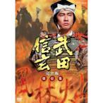 大河ドラマ第26作 『武田信玄』 1988年放送・完全版第壱集