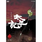 大河ドラマ 太平記 完全版 第弐集 DVD-BOX 全6枚セット 【NHK DVD公式】
