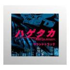 ���˥ɥ�� �ϥ����� ������ɥȥ�å�CD ��NHK DVD������