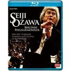 NHKクラシカル 小澤征爾 ベルリン・フィル 「悲愴」 2008年ベルリン公演 【NHK DVD公式】