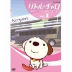 リトル・チャロ 〜NY編〜 Vol.1 ロスト・イン・ニューヨーク 【NHK DVD公式】