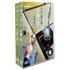 NHK趣味悠々 茶の湯 裏千家 点前を楽しむ 全2枚セット 【NHK DVD公式】