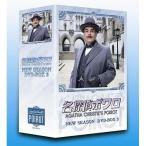 名探偵ポワロ ニュー・シーズン DVD-BOX3 全4枚セット NHKエンタープライズ