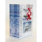 新価格版 プロジェクトX 挑戦者たち 第2期 全10枚セット(全巻収納クリアケース付) 【NHK DVD公式】