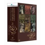 小澤征爾指揮 サイトウ・キネン・オーケストラ 20th Anniversary DVD-BOX 全4枚セット 【NHK DVD公式】